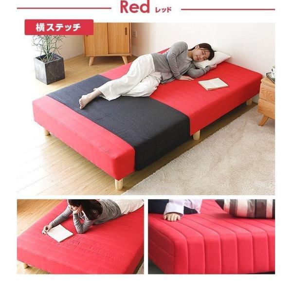 ベッド 脚付きマットレス シングルベッド ローベット 一体型 脚付マットレスベッド ボンネルコイル don2 04