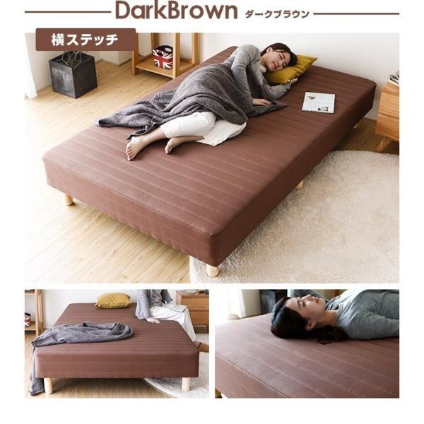 ベッド 脚付きマットレス シングルベッド ローベット 一体型 脚付マットレスベッド ボンネルコイル don2 05