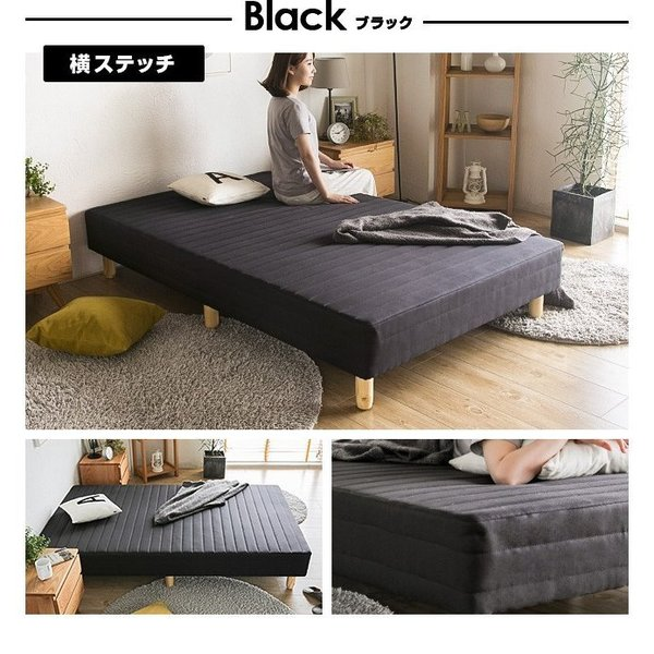 ベッド 脚付きマットレス シングルベッド ローベット 一体型 脚付マットレスベッド ボンネルコイル|don2|06