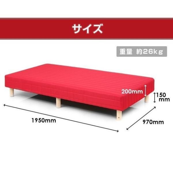 ベッド 脚付きマットレス シングルベッド ローベット 一体型 脚付マットレスベッド ボンネルコイル don2 07