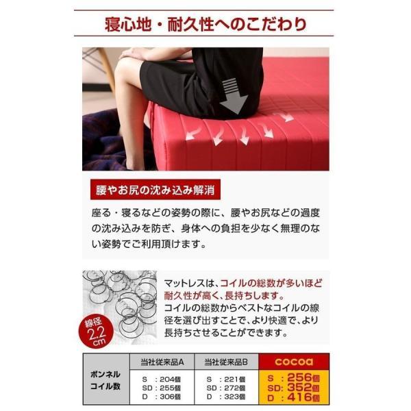 ベッド 脚付きマットレス シングルベッド ローベット 一体型 脚付マットレスベッド ボンネルコイル don2 09