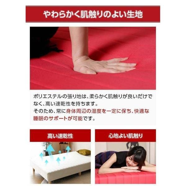ベッド 脚付きマットレス シングルベッド ローベット 一体型 脚付マットレスベッド ボンネルコイル|don2|10