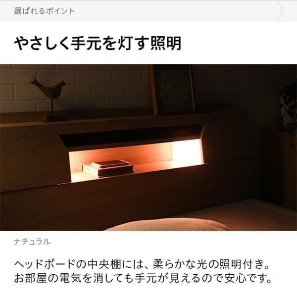 収納ベッド コンセント ライト 照明付き 送料無料 セミダブル ベッド ベッドフレーム 収納付きベッド ベッド下収納 引き出し付き 大容量|don2|13