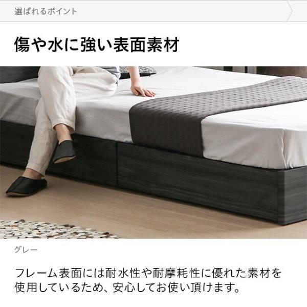 収納ベッド コンセント ライト 照明付き 送料無料 セミダブル ベッド ベッドフレーム 収納付きベッド ベッド下収納 引き出し付き 大容量|don2|16