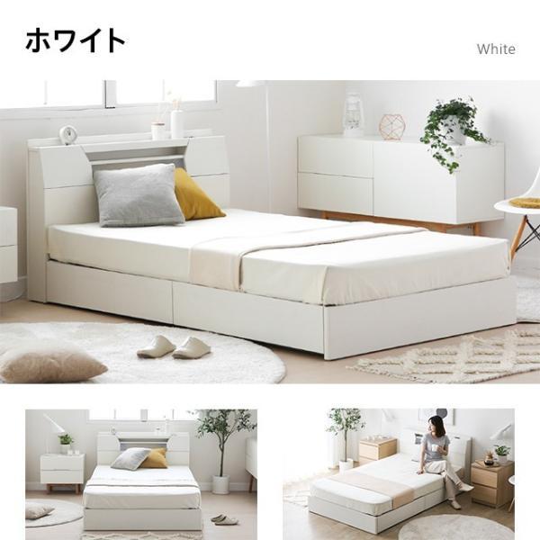 収納ベッド コンセント ライト 照明付き 送料無料 セミダブル ベッド ベッドフレーム 収納付きベッド ベッド下収納 引き出し付き 大容量|don2|05