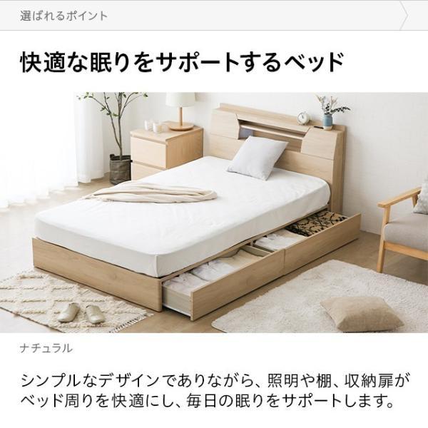 収納ベッド コンセント ライト 照明付き 送料無料 セミダブル ベッド ベッドフレーム 収納付きベッド ベッド下収納 引き出し付き 大容量|don2|06