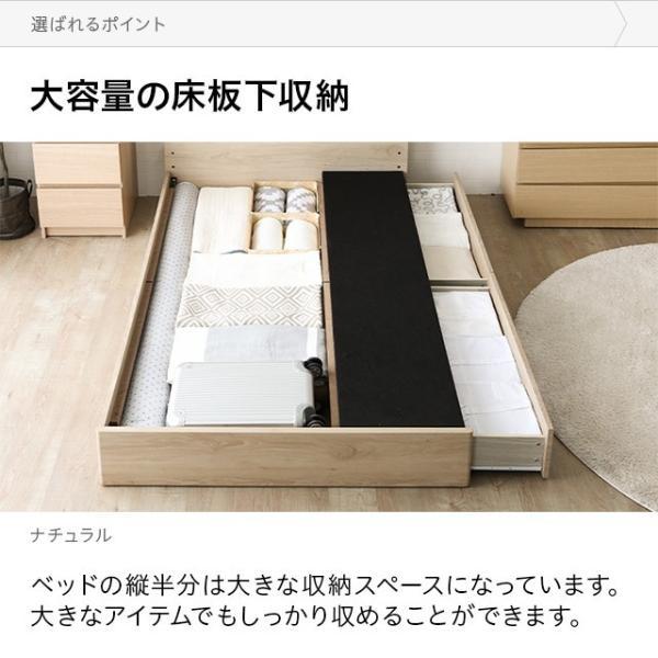 収納ベッド コンセント ライト 照明付き 送料無料 セミダブル ベッド ベッドフレーム 収納付きベッド ベッド下収納 引き出し付き 大容量|don2|07