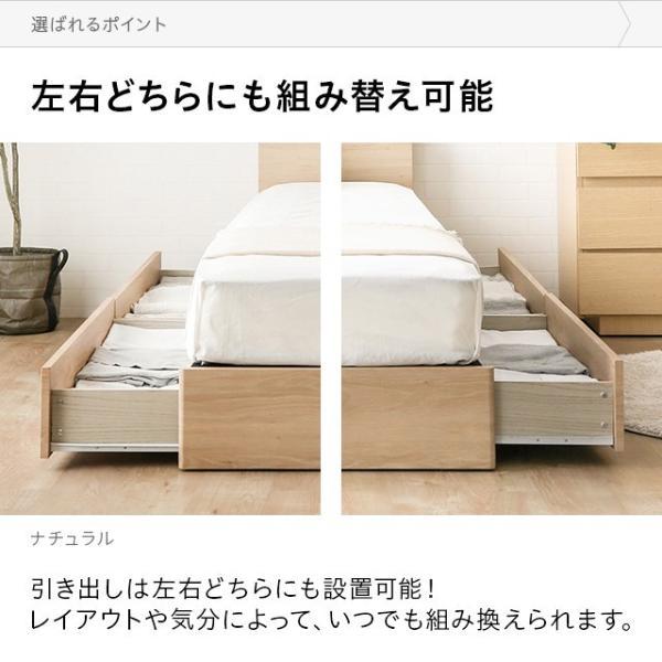 収納ベッド コンセント ライト 照明付き 送料無料 セミダブル ベッド ベッドフレーム 収納付きベッド ベッド下収納 引き出し付き 大容量|don2|09