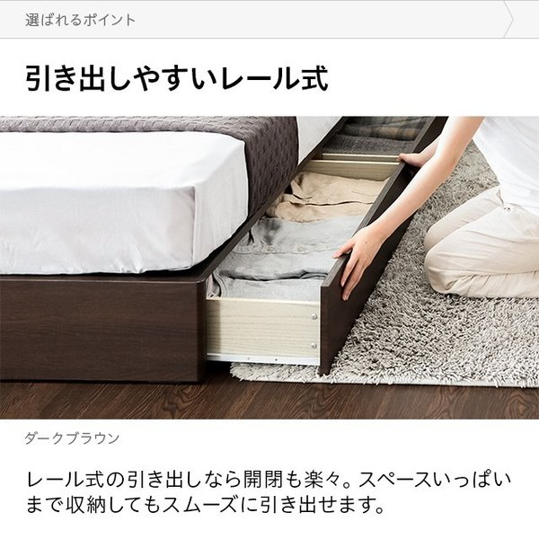 収納ベッド コンセント ライト 照明付き 送料無料 セミダブル ベッド ベッドフレーム 収納付きベッド ベッド下収納 引き出し付き 大容量|don2|10