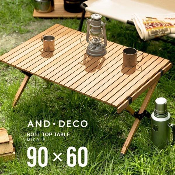 【1年保証】アウトドアテーブル 90cm×60cm 送料無料 高さ44cm テーブル アウトドア 簡単組立 パウダーコーティング モダンデコ ソロキャンプ