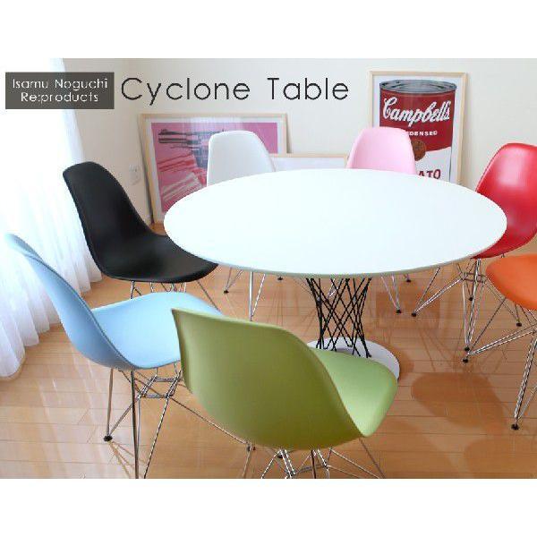 テーブル イサムノグチ サイクロンテーブル モダン デザイナーズ ジェネリック家具 北欧 カフェ|don2|02