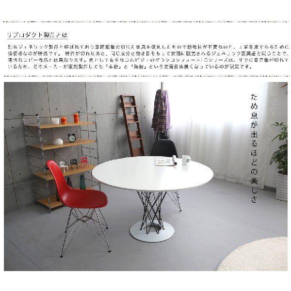 テーブル イサムノグチ サイクロンテーブル モダン デザイナーズ ジェネリック家具 北欧 カフェ|don2|04