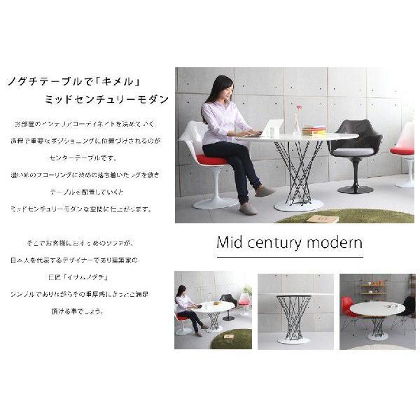 テーブル イサムノグチ サイクロンテーブル モダン デザイナーズ ジェネリック家具 北欧 カフェ|don2|05