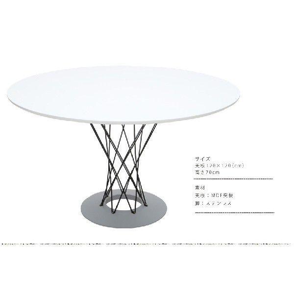 テーブル イサムノグチ サイクロンテーブル モダン デザイナーズ ジェネリック家具 北欧 カフェ|don2|06