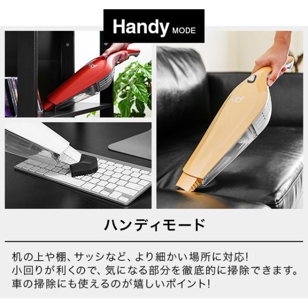 掃除機 サイクロン コードレス ハンディ ハンディクリーナー サイクロン式 充電式 2way Floova don2 09