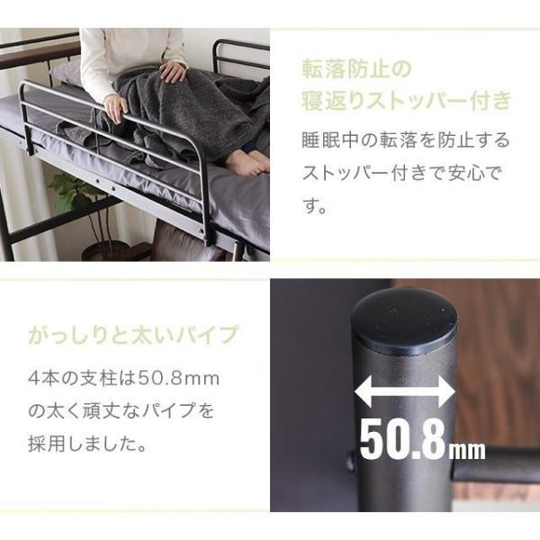 ロフトベッド シングル 送料無料 2段ベッド 二段ベッド はしご パイプ パイプベッド システムベッド ベッド ベッドフレーム おしゃれ 高さ調整 高さ調節|don2|19