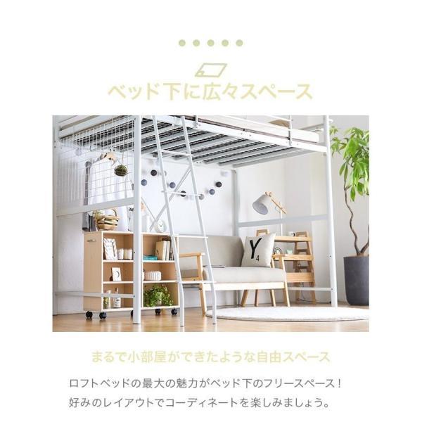 ロフトベッド シングル 送料無料 2段ベッド 二段ベッド はしご パイプ パイプベッド システムベッド ベッド ベッドフレーム おしゃれ 高さ調整 高さ調節|don2|21