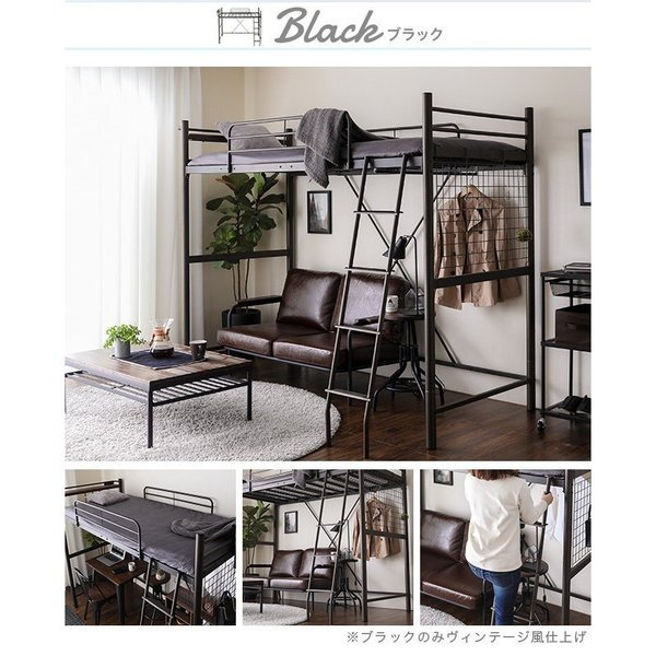 ロフトベッド シングル 送料無料 2段ベッド 二段ベッド はしご パイプ パイプベッド システムベッド ベッド ベッドフレーム おしゃれ 高さ調整 高さ調節|don2|04