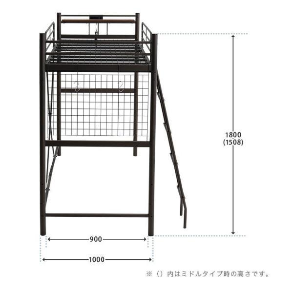 ロフトベッド シングル 送料無料 2段ベッド 二段ベッド はしご パイプ パイプベッド システムベッド ベッド ベッドフレーム おしゃれ 高さ調整 高さ調節|don2|06