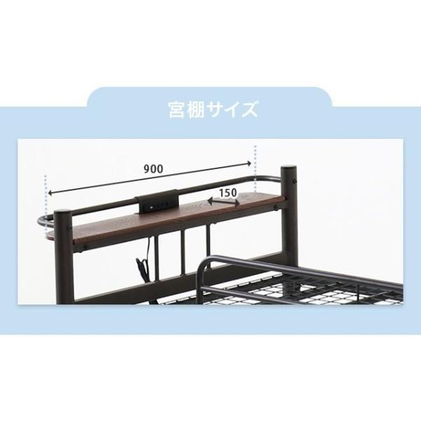ロフトベッド シングル 送料無料 2段ベッド 二段ベッド はしご パイプ パイプベッド システムベッド ベッド ベッドフレーム おしゃれ 高さ調整 高さ調節|don2|07