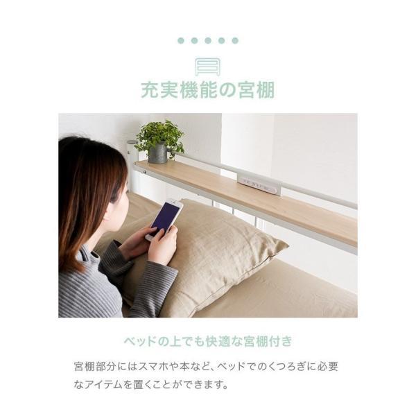 ロフトベッド セミダブル 送料無料 2段ベッド 二段ベッド はしご パイプ パイプベッド システムベッド ベッド ベッドフレーム おしゃれ 高さ調整 高さ調節 don2 13