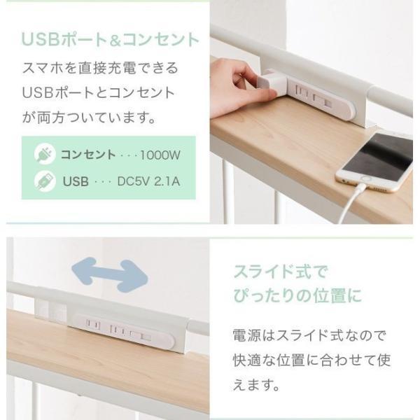 ロフトベッド セミダブル 送料無料 2段ベッド 二段ベッド はしご パイプ パイプベッド システムベッド ベッド ベッドフレーム おしゃれ 高さ調整 高さ調節 don2 14