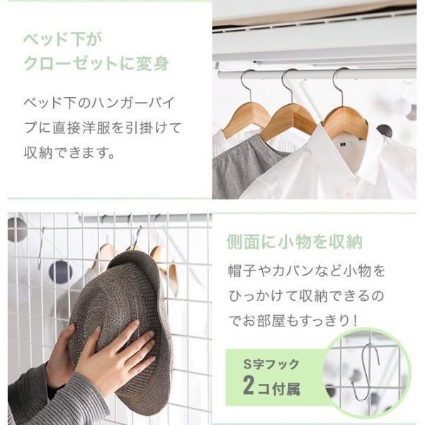 ロフトベッド セミダブル 送料無料 2段ベッド 二段ベッド はしご パイプ パイプベッド システムベッド ベッド ベッドフレーム おしゃれ 高さ調整 高さ調節 don2 16