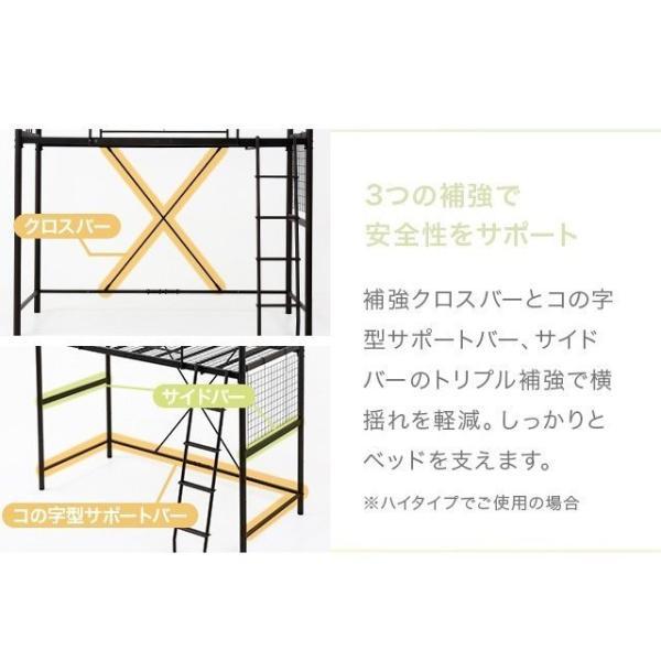 ロフトベッド セミダブル 送料無料 2段ベッド 二段ベッド はしご パイプ パイプベッド システムベッド ベッド ベッドフレーム おしゃれ 高さ調整 高さ調節 don2 20