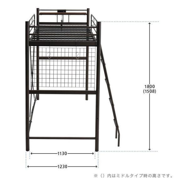 ロフトベッド セミダブル 送料無料 2段ベッド 二段ベッド はしご パイプ パイプベッド システムベッド ベッド ベッドフレーム おしゃれ 高さ調整 高さ調節 don2 06