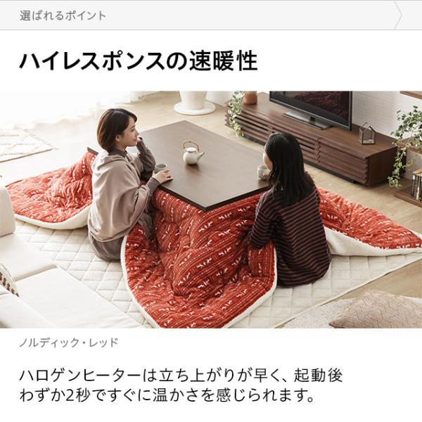 こたつテーブル こたつ テーブル 長方形 120×80cm おしゃれ ハロゲンヒーター ウォールナット 西海岸風 don2 15