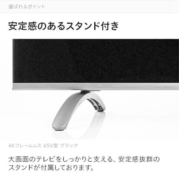 フレームレス 4Kテレビ 送料無料 65型 65インチ 4K液晶テレビ 4K対応液晶テレビ 高画質 HDR対応 IPSパネル 直下型LEDバックライト|don2|19