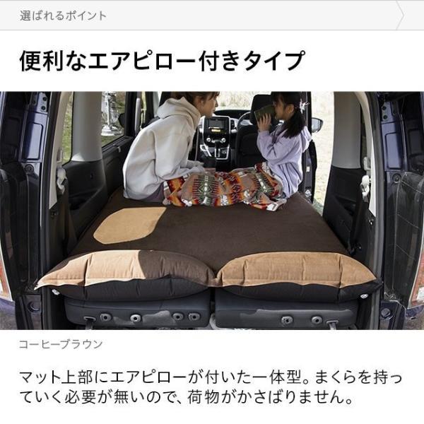 車中泊 マット 送料無料 厚み5cm 車中泊マット 幅132cm 枕付き エアマット エアベッド レジャーマット 折りたたみ 収納バッグ付き don2 08