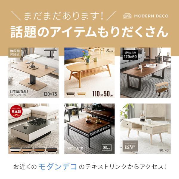 テーブル ローテーブル 折りたたみ 木製 センターテーブル デザイナーズ 北欧 カフェ don2 02