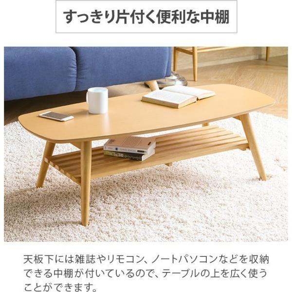 テーブル ローテーブル 折りたたみ 木製 センターテーブル デザイナーズ 北欧 カフェ don2 11