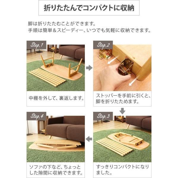 テーブル ローテーブル 折りたたみ 木製 センターテーブル デザイナーズ 北欧 カフェ don2 12