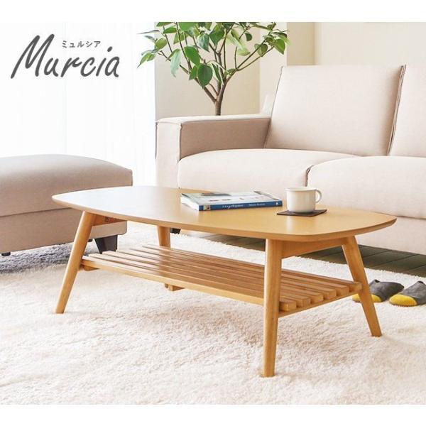 テーブル ローテーブル 折りたたみ 木製 センターテーブル デザイナーズ 北欧 カフェ don2 14