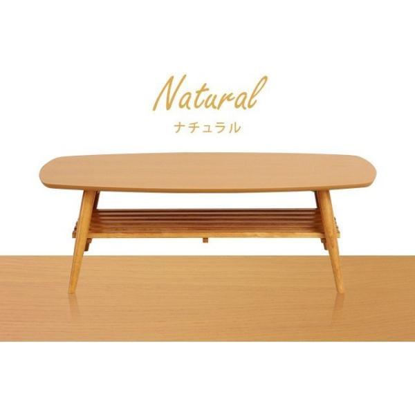 テーブル ローテーブル 折りたたみ 木製 センターテーブル デザイナーズ 北欧 カフェ don2 03