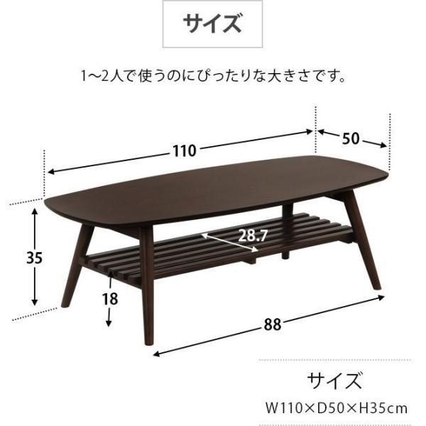 テーブル ローテーブル 折りたたみ 木製 センターテーブル デザイナーズ 北欧 カフェ don2 05