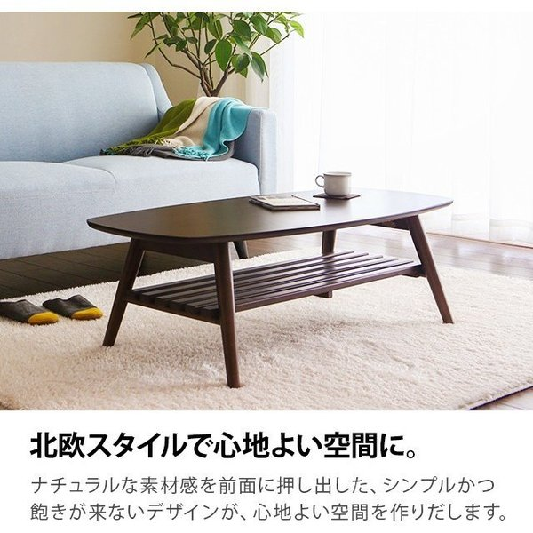 テーブル ローテーブル 折りたたみ 木製 センターテーブル デザイナーズ 北欧 カフェ don2 06