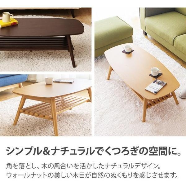 テーブル ローテーブル 折りたたみ 木製 センターテーブル デザイナーズ 北欧 カフェ don2 07