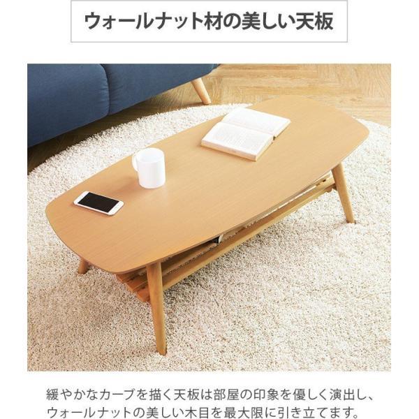 テーブル ローテーブル 折りたたみ 木製 センターテーブル デザイナーズ 北欧 カフェ don2 08