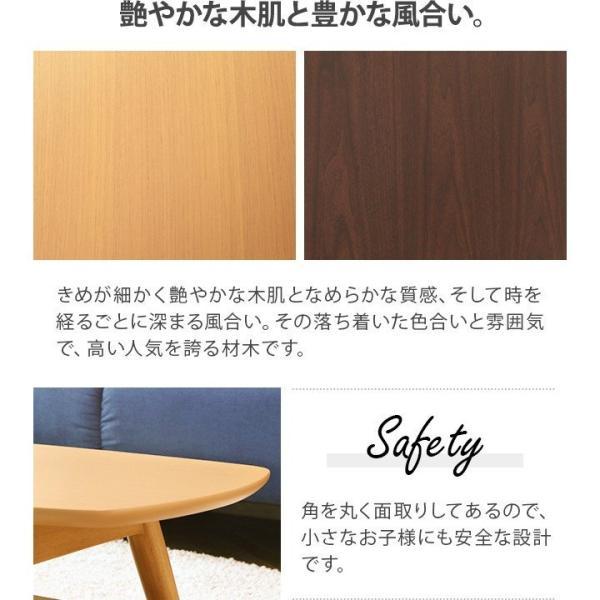 テーブル ローテーブル 折りたたみ 木製 センターテーブル デザイナーズ 北欧 カフェ don2 09