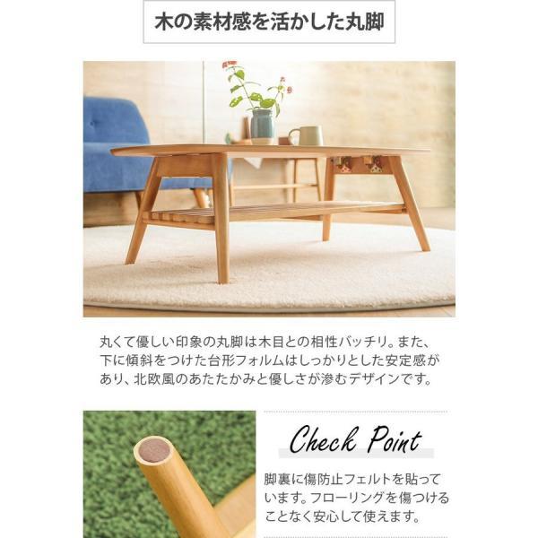 テーブル ローテーブル 折りたたみ 木製 センターテーブル デザイナーズ 北欧 カフェ don2 10