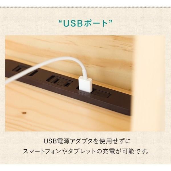 ベッド すのこベッド 送料無料 ダブル USBポート付き 宮付き 宮棚 ヘッドボード コンセント付き 収納ベッド 収納付きベッド おしゃれ 北欧|don2|12