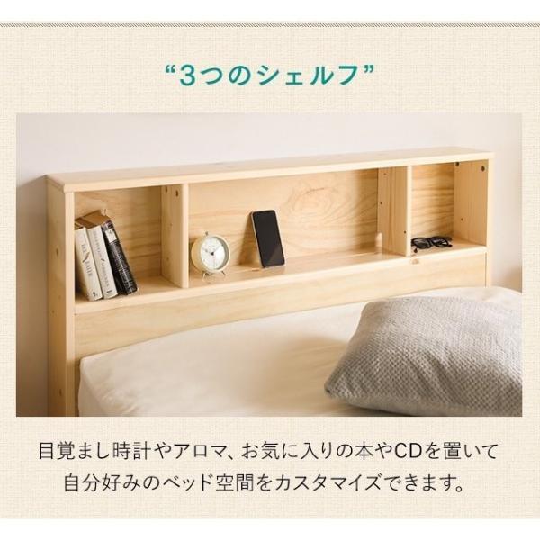 ベッド すのこベッド 送料無料 ダブル USBポート付き 宮付き 宮棚 ヘッドボード コンセント付き 収納ベッド 収納付きベッド おしゃれ 北欧|don2|13