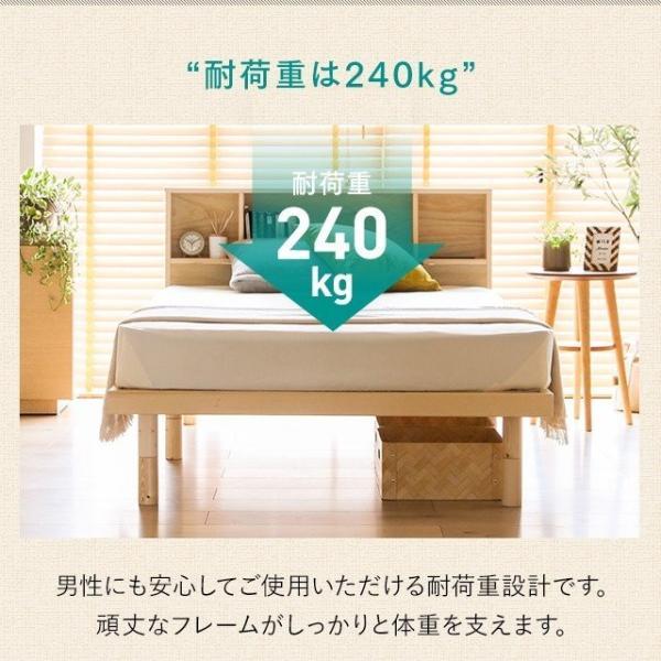 ベッド すのこベッド 送料無料 ダブル USBポート付き 宮付き 宮棚 ヘッドボード コンセント付き 収納ベッド 収納付きベッド おしゃれ 北欧|don2|14