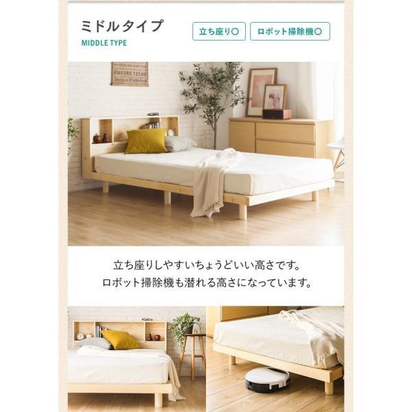 ベッド すのこベッド 送料無料 ダブル USBポート付き 宮付き 宮棚 ヘッドボード コンセント付き 収納ベッド 収納付きベッド おしゃれ 北欧|don2|17