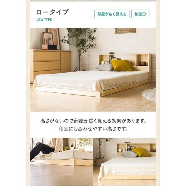 ベッド すのこベッド 送料無料 ダブル USBポート付き 宮付き 宮棚 ヘッドボード コンセント付き 収納ベッド 収納付きベッド おしゃれ 北欧|don2|18