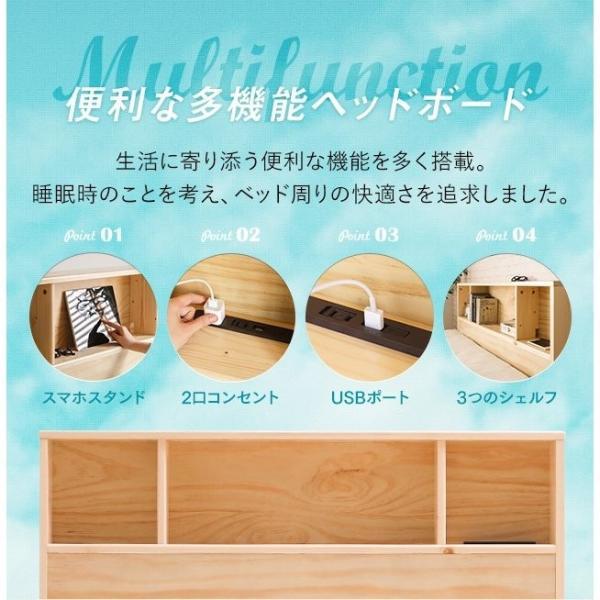 ベッド すのこベッド 送料無料 ダブル USBポート付き 宮付き 宮棚 ヘッドボード コンセント付き 収納ベッド 収納付きベッド おしゃれ 北欧|don2|07