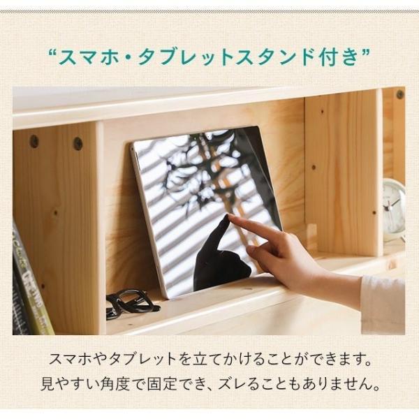 ベッド すのこベッド 送料無料 ダブル USBポート付き 宮付き 宮棚 ヘッドボード コンセント付き 収納ベッド 収納付きベッド おしゃれ 北欧|don2|10